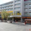 Xizang Jingu Hotel -- Lhasa Hotels Booking