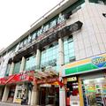 Green Tree Hotel Jiangning Zhushan Road - Nanjing