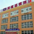 漢庭酒店(北京通州梨園店)