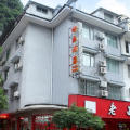 Yangshuo Happy Hotel -- Yangshuo Hotels Booking