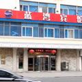 Lanwan Hotel - Dalian