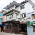 Xiaoshan Kangang Hotel