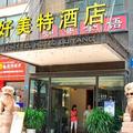 Homytel Hotel - Guiyang