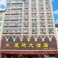 Zhanjiang Xuwen Huang Ting Hotel -- Zhanjiang Hotels Booking
