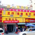 武漢永豐城市旅館