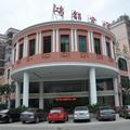 Guangzhou Hongdu Hotel