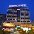 Zhen Yue Hotel - Zhuji