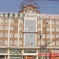 GreenTree Inn Taiyuan Xinghua Street