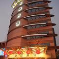 Hongli Hotel Hangzhou -- Hangzhou Hotels Booking