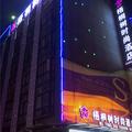 開封蘭考縣梧桐樹時尚酒店