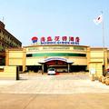 Qinhuangdao Haisheng Garden Hotel -- Qinhuangdao Hotels Booking