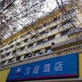 Xi'an Hanting - Hanguangmen