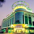 Zi Lai Xuan Hotel - Zhongshan -- Zhongshan Hotels Booking