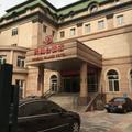 Phoenix Palace Hotel - Beijing
