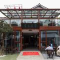 Lvyin Hotel - Hangzhou