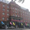 Sanmenxia Golden Rose Hotel
