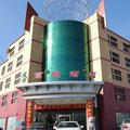 Lijing Hotel - Heze