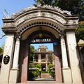 Gulangyu Yangjiayuan Hotel