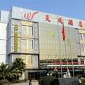 Tiancheng Hotel - Ningbo -- Ningbo Hotels Booking
