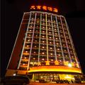Yichun Dafuhao Hotel