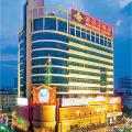 Diamond Hotel - Quanzhou -- Quanzhou Hotels Booking