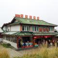 Jinding Hotel - Emeishan -- Emeishan Hotels Booking