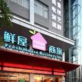 Fresh House Inns(Hangzhou Shenban Road)