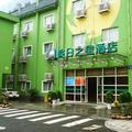Zhejiang Holiday Inn (Hangzhou train station store)