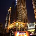 Yangzhou Jingge Hotel