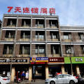 7天連鎖酒店(南京湯山溫泉店)