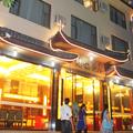 Mount Emei Xianhelou Hotel -- Emeishan Hotels Booking