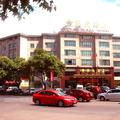 Quzhou Royal Plaza Hotel - Quzhou