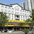 Jinda Garden Hotel -- Xuzhou Hotels Booking