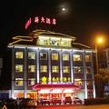 Weidong Garden Hotel