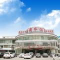 Lanting Hotel - Baotou -- Baotou Hotels Booking