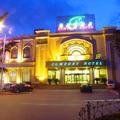 Kaifute Hotel Wangcheng Plaza -- Luoyang Hotels Booking