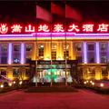 Dengfeng Songshan Hotel