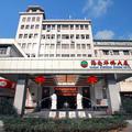 Overseas Chinese Hotel - Haikou