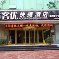 Thankyou Hotel Dong Zi Cultural Park - Dezhou