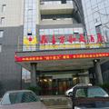 Dingxi Wanhe Hotel
