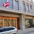 Yifeng Hotel - Taiyuan -- Taiyuan Hotels Booking