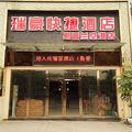 Splendid Express Hotel(Chongqing Airport Branch)
