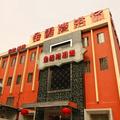 Hangzhou Aifuer Business Hotel (Shengli River Food Street)