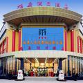Xukang Holiday Hotel - Hengshui