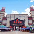 Super Poet Hotel - Meishan