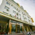 Zhousan Forest Hotel