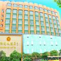 Sunshine Hotel - Guiyang -- Guiyang Hotels Booking