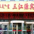 Sanjiangyuan Hotel