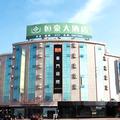 Hengdian Heng Hao Hotel