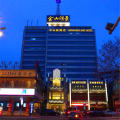 Jinshan Lake View Hotel Zhongshan West Road - Zhenjiang